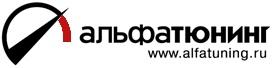 logo_alfa12